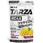 tarza(ターザ)