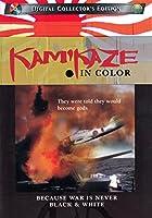 Kamikaze in Color [DVD] [Import]