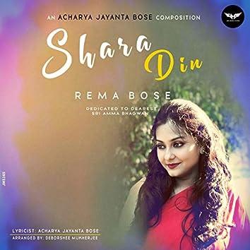 Shara Din