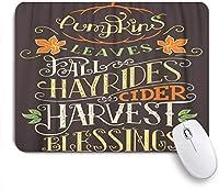MISCERY マウスパッド カボチャの葉と言う秋の干し草に乗るサイダー収穫祝福手レタリングサイン休日秋の巻き毛の日 高級感 おしゃれ 防水 端ステッチ 耐久性が良い 滑らかな表面 滑り止めゴム底 24cmx20cm