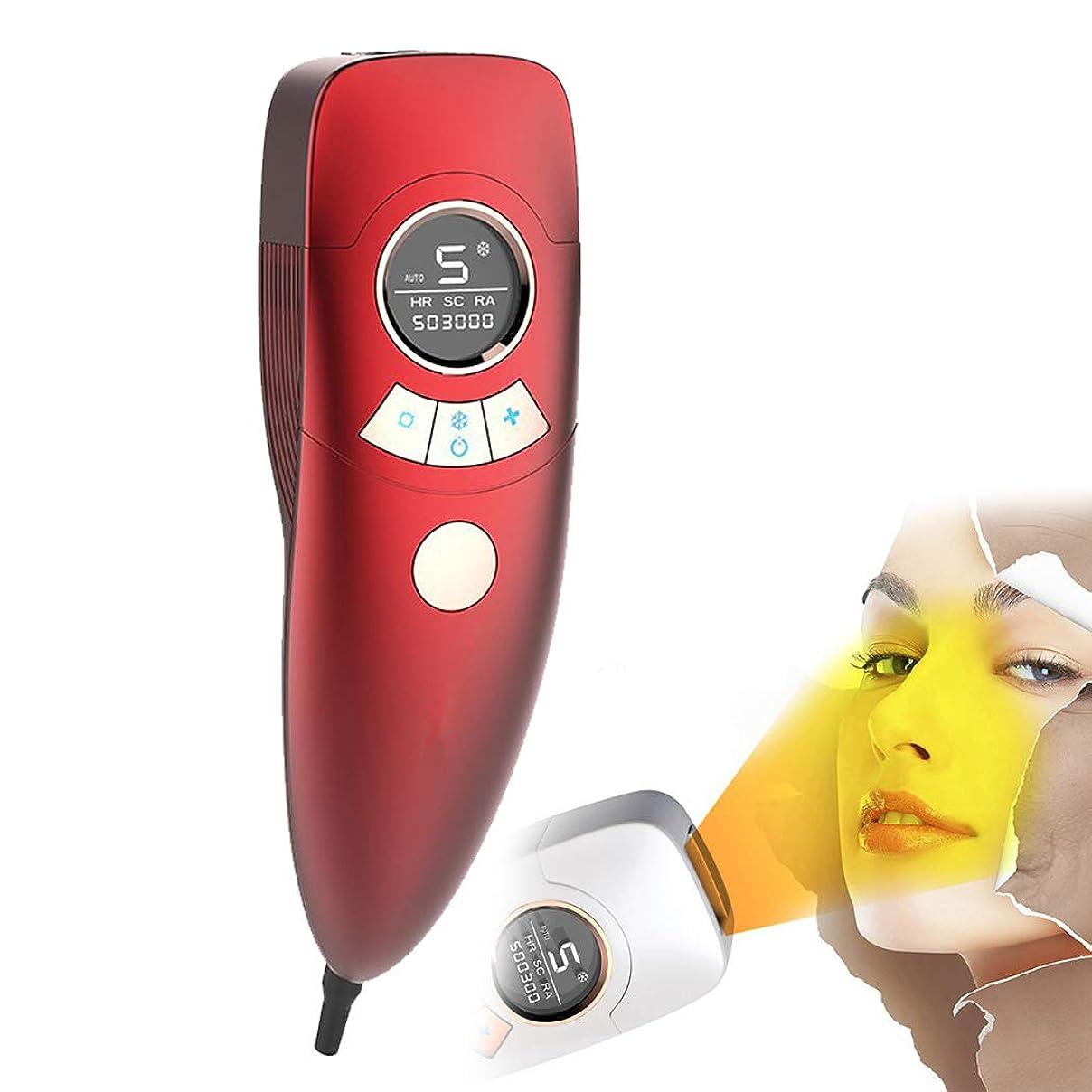 歩くショップ進む電気脱毛装置は痛みがありません女性4で1充電式電気脱毛器の髪、ビキニエリア鼻脇の下腕の脚の痛みのない永久的な体毛リムーバー-red