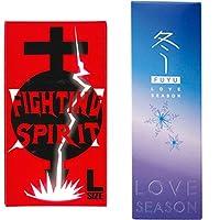 不二ラテックス ラブシーズンコンドーム 冬 24個入 + FIGHTING SPIRIT (ファイティングスピリット) コンドーム Lサイズ 12個入