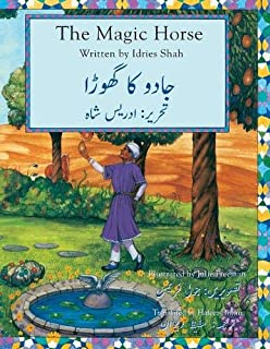The Magic Horse: English-Urdu Edition