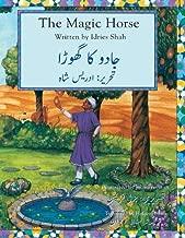 The Magic Horse: English-Urdu Edition
