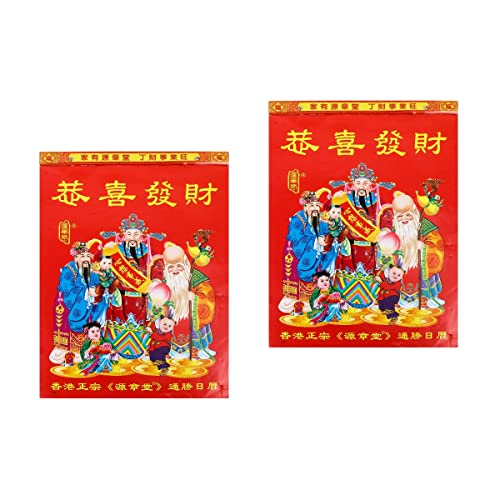 2022 Chinese Daily Calendar Set: 4Pcs Wall Calendars Year of the Tiger Individual Page Per Day Total 365 Pages Calendars the Best Day to Do Calendar for New Year Gift