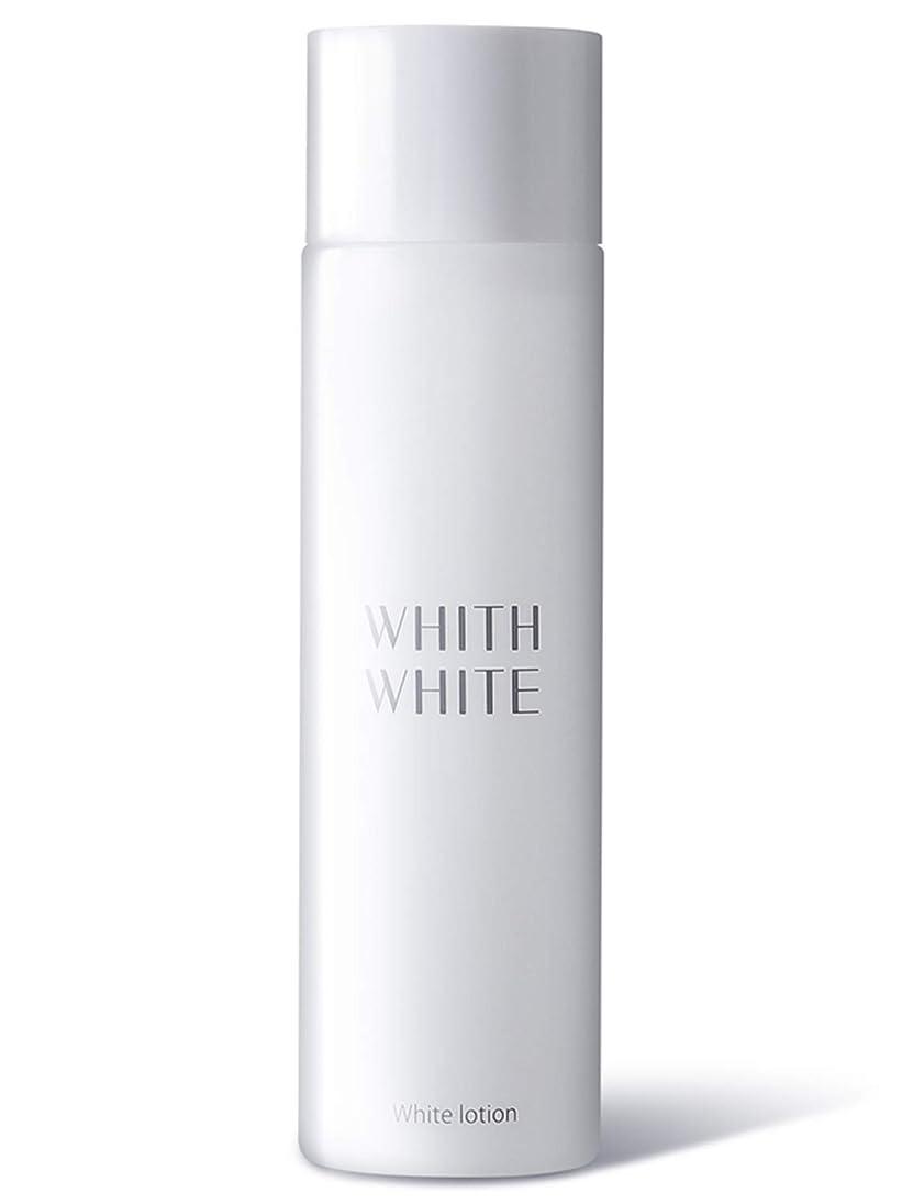 楽なゲスト測る化粧水 医薬部外品 フィス 美白「 しみ くすみ 用」「 プラセンタ + コラーゲン 配合」200ml