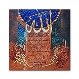 UIOLK Abstracto Colorido Moderno caligrafía árabe Lienzo A