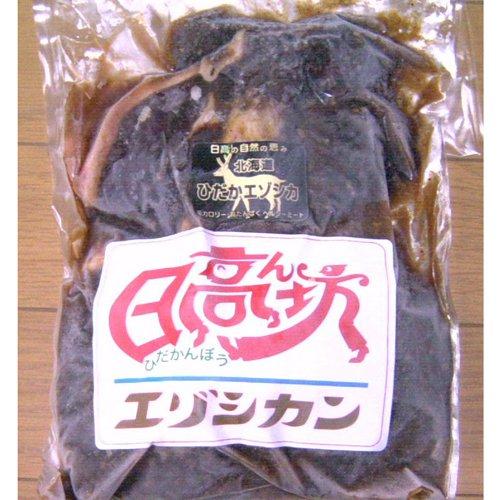 鹿肉 日高ん坊エゾシカン (500g)