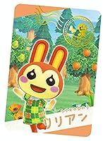 【No.03 リリアン (スナップカード) 】 あつまれ どうぶつの森 カードグミ