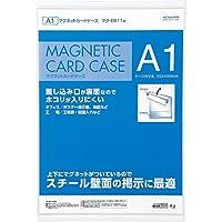 コクヨ マグネットカードケース 掲示用 A1 白 マク-E611W