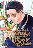 The Way of the Househusband, Vol. 4 (4)
