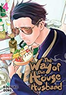 The Way of the Househusband 4
