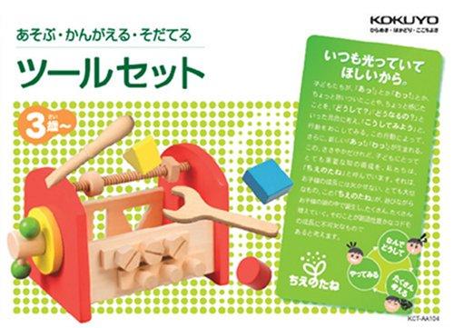 Kokuyo Co., Ltd Seed Series Tool Set of Wisdom (Japan Import)
