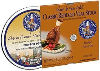 Glace de Veau Gold (Classic Reduced Veal Stock) - 1.5oz