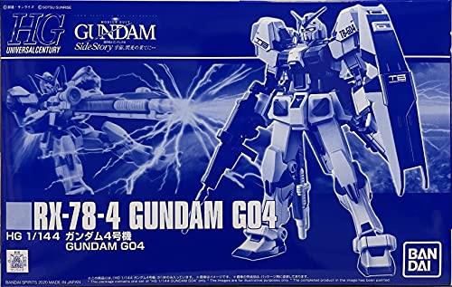 HG 1/144 ガンダム4号機