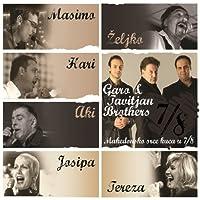 GARO I TAVITJAN - MAKEDONSKO SRCE KUCA 42954 (1 CD)