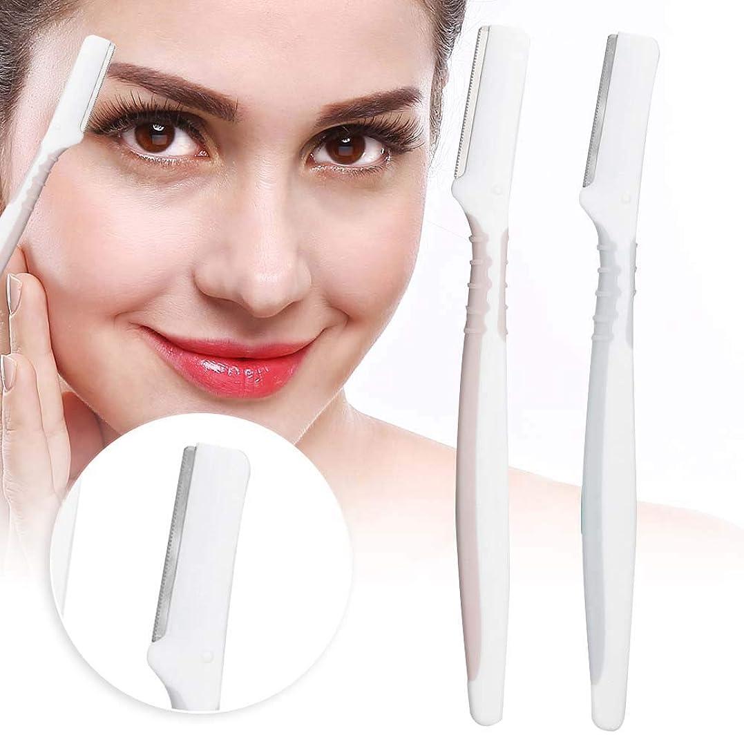 情緒的やけど高度な2pcs眉毛かみそり - 女性と男性の顔の毛の除去剤、シェイパーシェーバー女性と男性の顔の除去剤