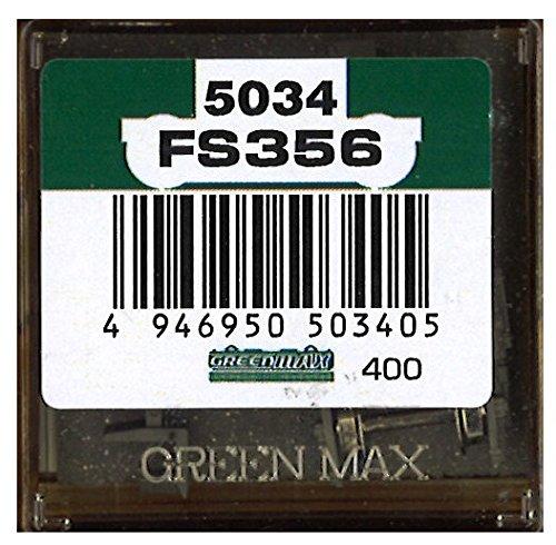5034 台車 FS356