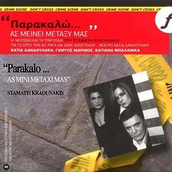 Parakalo....As Mini Metaxi Mas (Original Cast Recording)