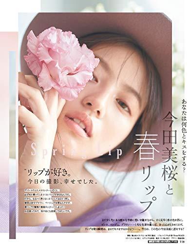 with 2019年2月号 商品画像