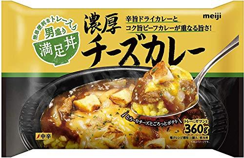 【冷凍】明治 満足丼 濃厚チーズカレー 360gX6袋