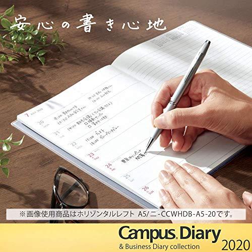 コクヨキャンパスダイアリーBiz手帳2020年A5ウィークリーダークグリーンニ-CCWVDG-A5-202020年1月始まり