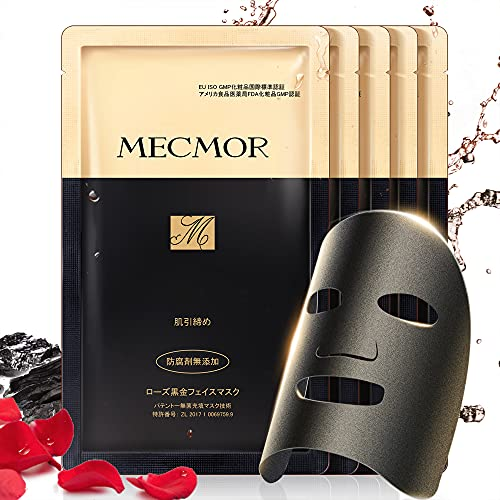 MECMOR Black Cleaning Facial Treatment Mask,...