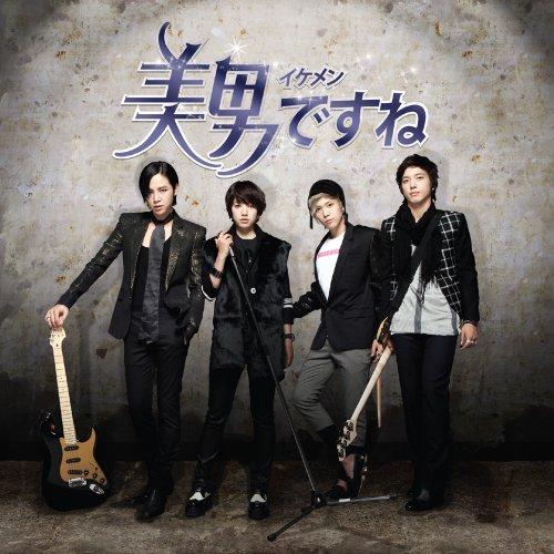 美男(イケメン)ですね-日本版オリジナルサウンドトラックCD