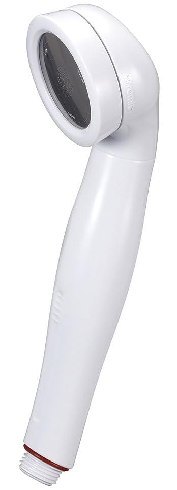 遺産症候群乱闘アラミック 節水シャワープロ 日本製 ホワイト 長さ23.5cm ST-A3BA