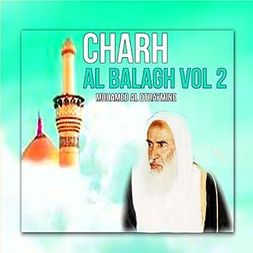 Charh Al Balagh Vol 2 (Quran)
