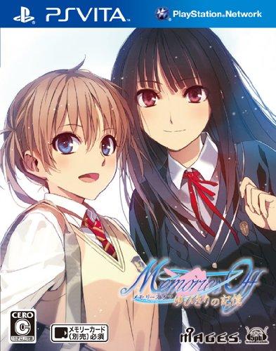 Memories Off: Yubikiri no Kioku