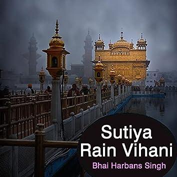 Sutiya Rain Vihani (Shabad Gurbani Kirtan)
