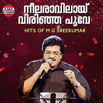 Neelaravilay Virinja Poove, Hits Of M. G. Sreekumar