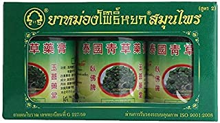 PHOYOK Original Thai Balm Green Herbal Ointment Massage Muscle Joints Sprain Aches 15gx3 by Phoyok