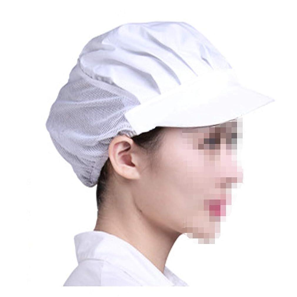 溝誰のラッドヤードキップリング(なないろ館)衛生帽 給食帽 3個セット 白 フリーサイズ 男女兼用 クリーン キャップ 飲食 工場 弁当 割烹 キッチン 厨房 調理場 帽子 (半布半網)