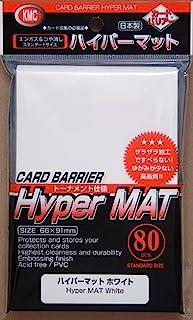 KMC Full Size Hyper Matte Sleeves (80-Pack), White, Standard Size, Fits MtG, Weiss, Pokemon