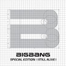 Best big bang limited edition album Reviews