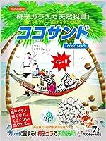 ペパーレット 猫砂 ココサンド 7L