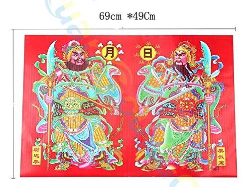 JAPS768 10 * Primavera Festival 4 Parole Distici Soccoro di Alta qualità Flanella Flanella 3D Flanella Adesivo da Parete Party House Decorazione Cinese Capodanno Cinese (Colore : Copper Door God M)