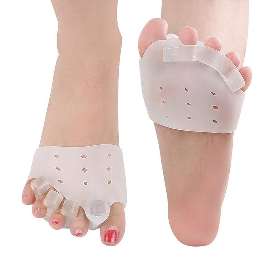 筋肉のホールド自分自身5ペア/セットバニオンプロテクターつま先矯正シリコーンつま先セパレータ親指足ケア足の痛み外反母趾ツール