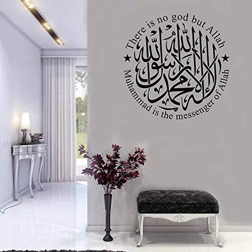 Islamisches islamisches Vinyl Shahada Kalima La Ilaha Es gibt keinen Gott außer Allah Arabische Raumdekoration 57X57cm Kunstzitat Wandaufkleber,entfernbares DIY Handwerk,Wohnkultur Wandtattoo,PVC Viny