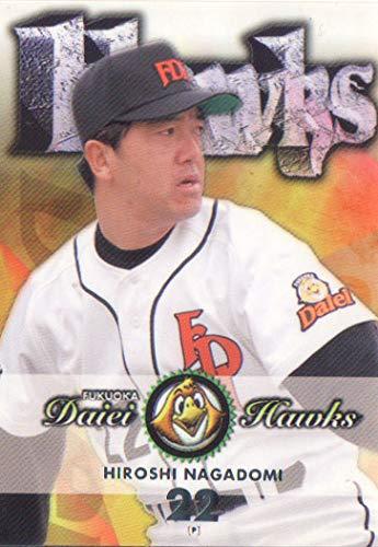 BBM1998 福岡ダイエーホークスチームセット レギュラーカード No.FD31 長冨浩志