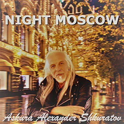 Askura Alexander Shkuratov feat. группа Аттракцион & Tanya Shkuratov