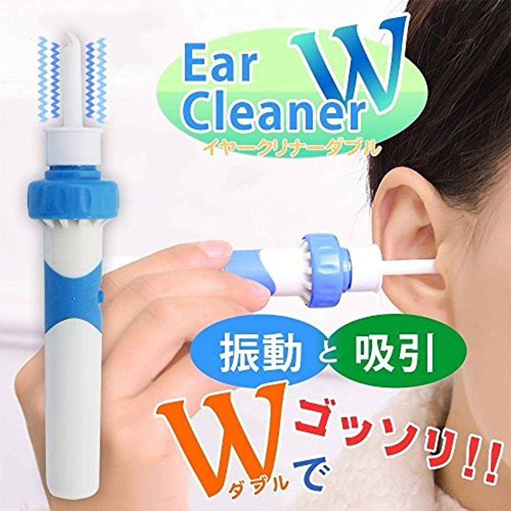 ポテトファブリック広げるCHUI FEN 耳掃除機 電動耳掃除 耳クリーナー 耳掃除 みみそうじ 耳垢 吸引 耳あか吸引