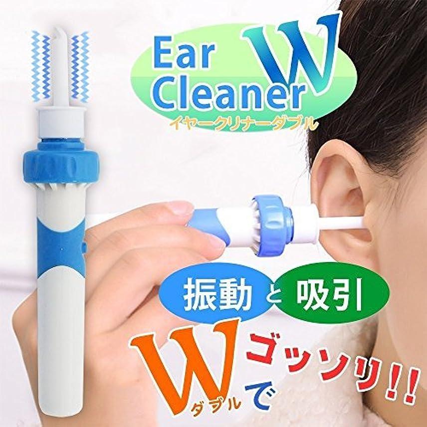 ギャロップ口頭施しCHUI FEN 耳掃除機 電動耳掃除 耳クリーナー 耳掃除 みみそうじ 耳垢 吸引 耳あか吸引