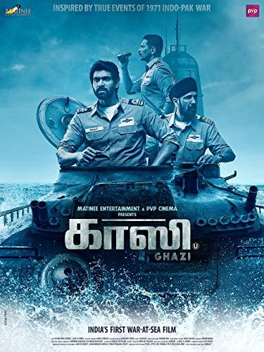 Ghazi (Tamil)