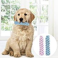 【クリスマスプレゼント】穂軸形ペット噛むおもちゃ、犬のおもちゃ、犬のペット犬のおもちゃの子犬