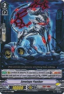 Cardfight!! Vanguard - Envelop Panther - V-EB07/057EN - C - V Extra Booster 07: My Heroic Evolution