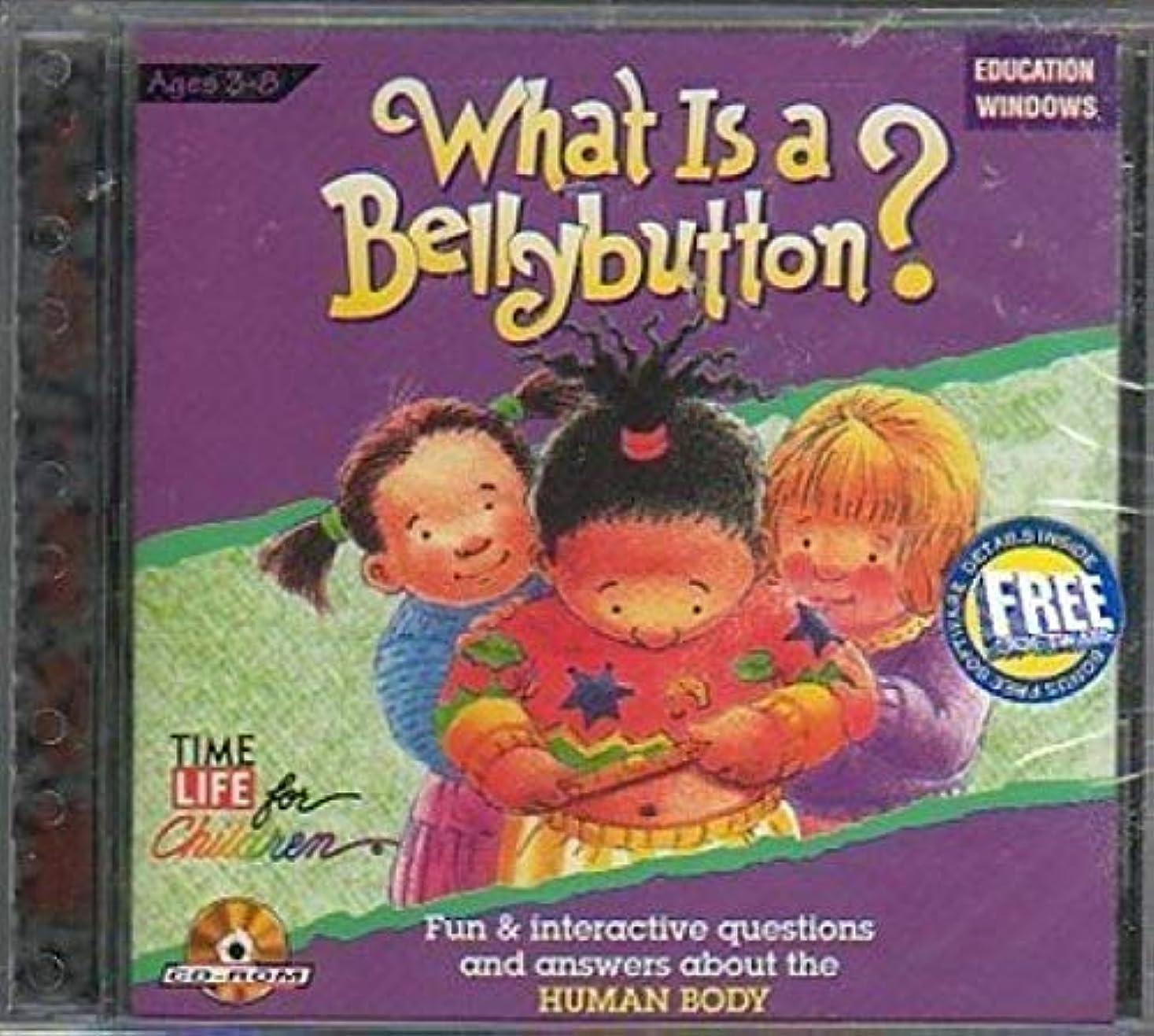 クラッチ水差し暖かくWhat is a Bellybutton ? Children's First Anatomy Game (輸入版)
