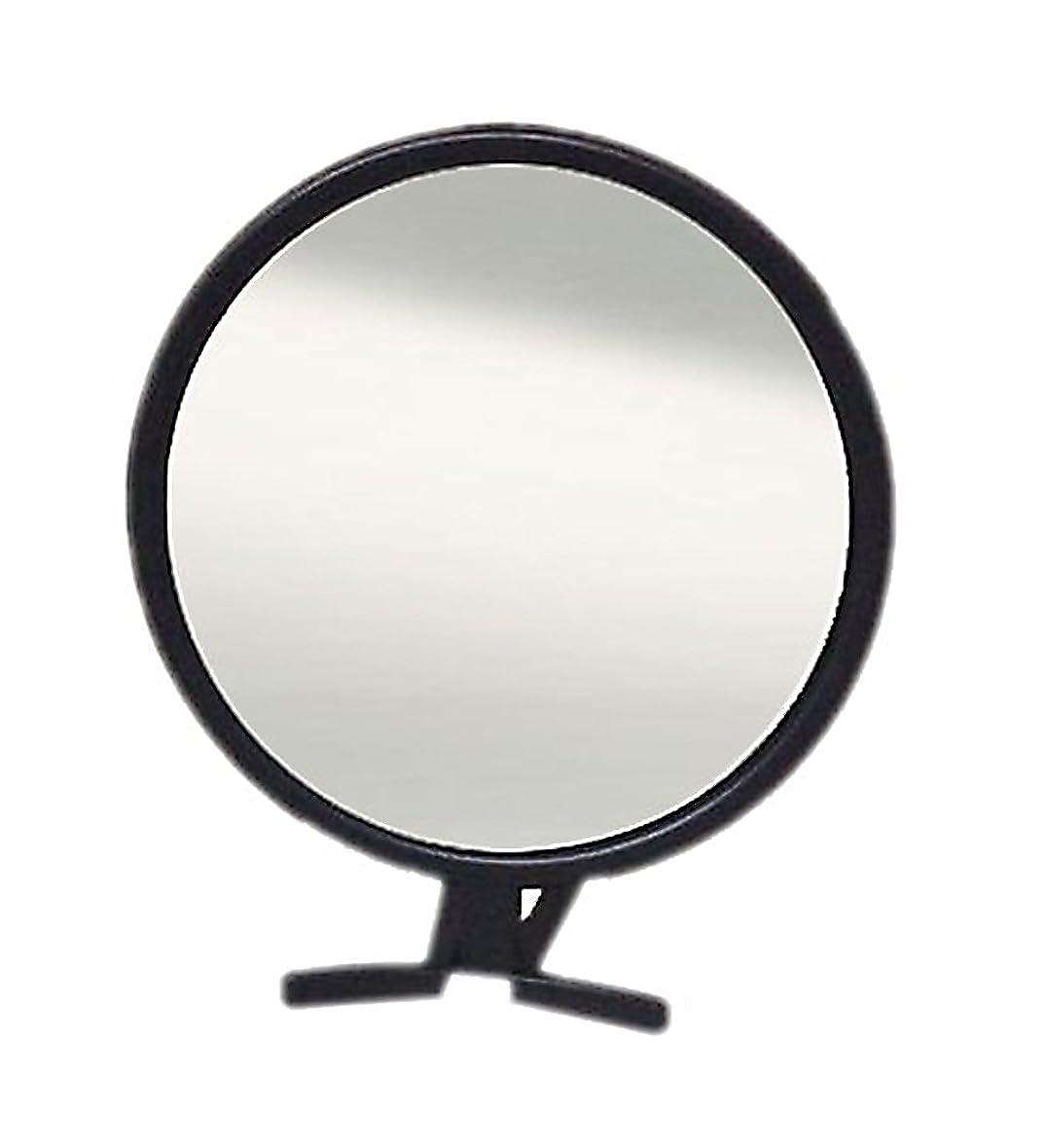 石灰岩フラスコ振り返る鏡 ハンドミラー 折立 No.470 ブラック